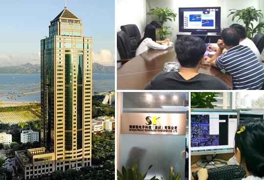 愛析凱電子科技(深セン) 有限公司(広東省)