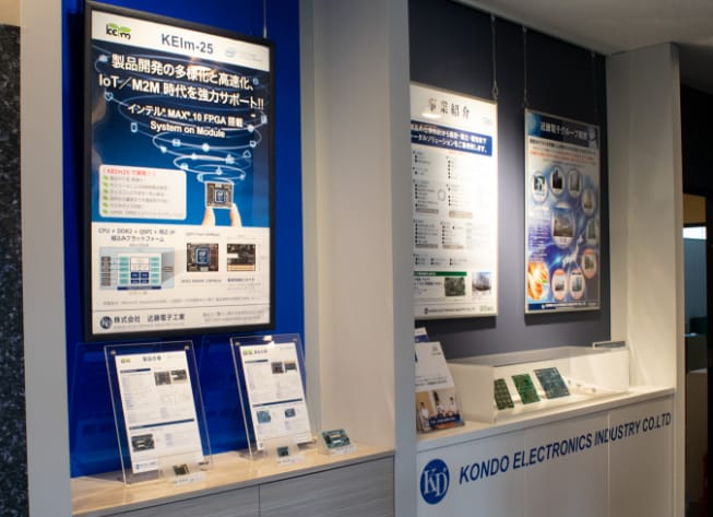近藤電子工業エントランス