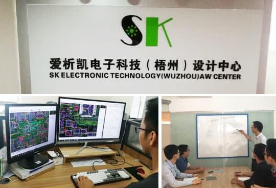 爱析凯电子科技(梧州)设计中心