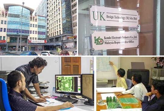 UK Design Technology(M)SDN BHD
